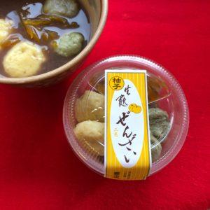 柚子生麸ぜんざい